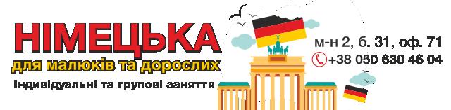 Голодні блукали містом: на Лозівщині, у Первомайському, мати залишила дітей та поїхала у Київ, фото-6