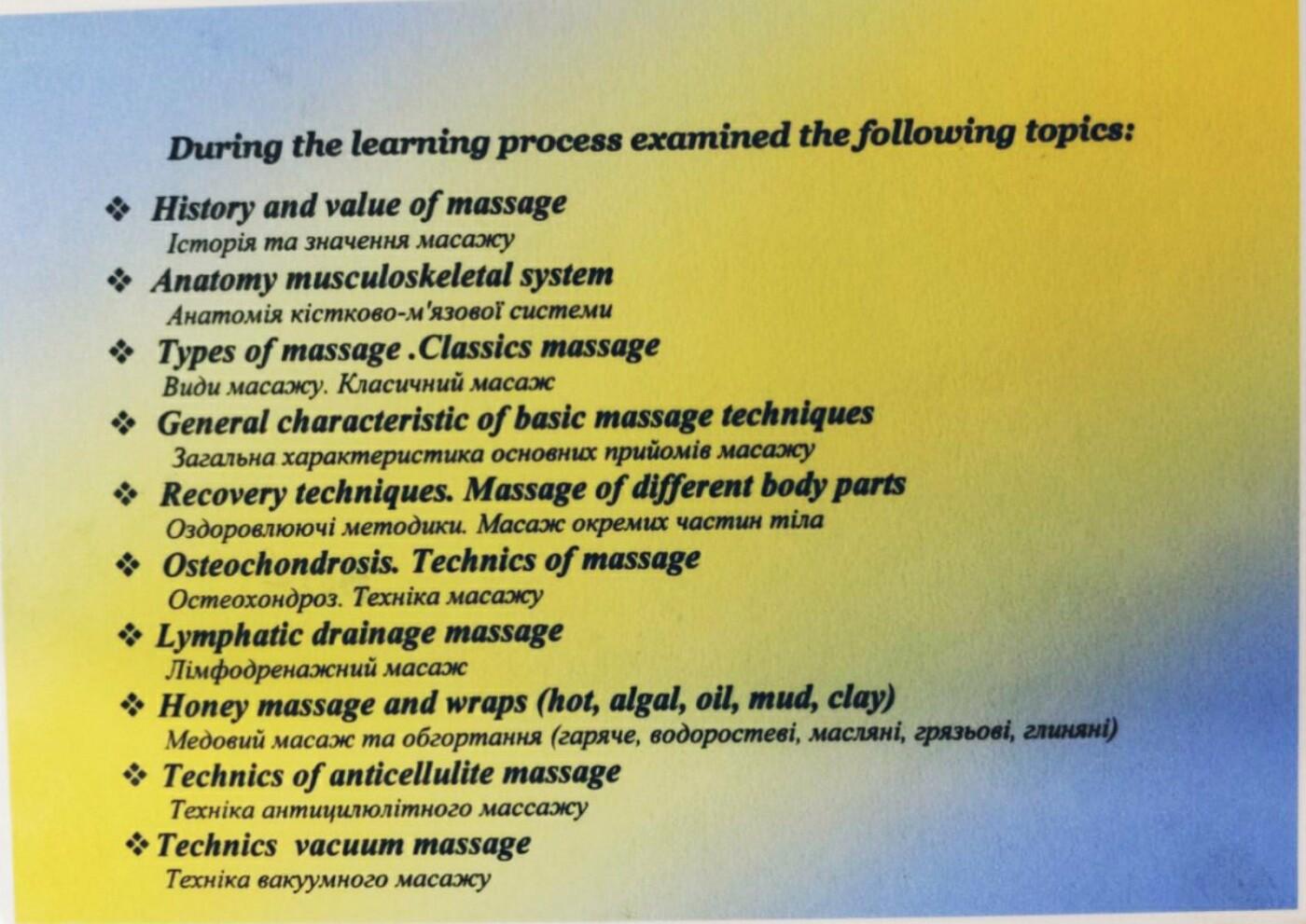 Як мати неперевершений вигляд навесні: поради лозівського масажиста-косметолога  Артема Ліпінського, фото-16