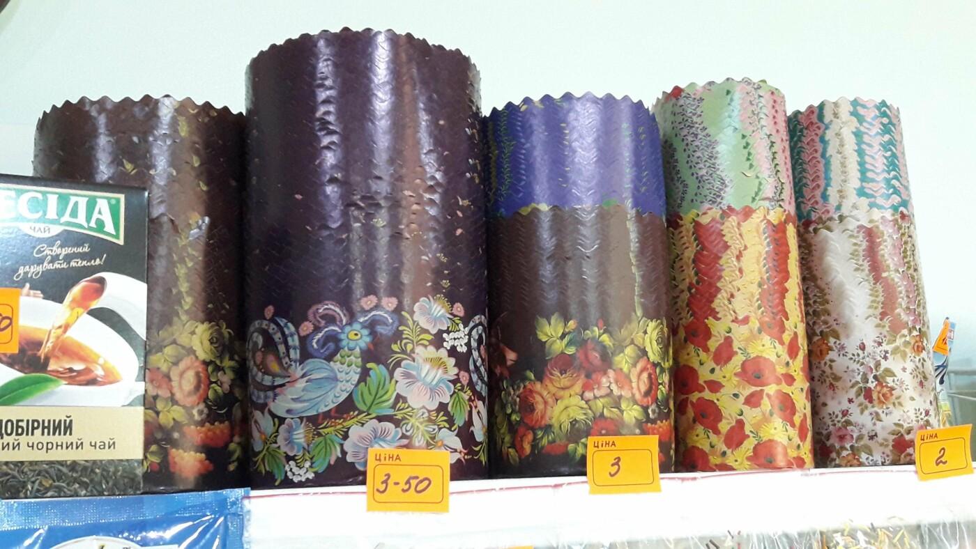 Готуємось до Великодня разом з магазинами «Хуторок» у Лозовій, фото-2