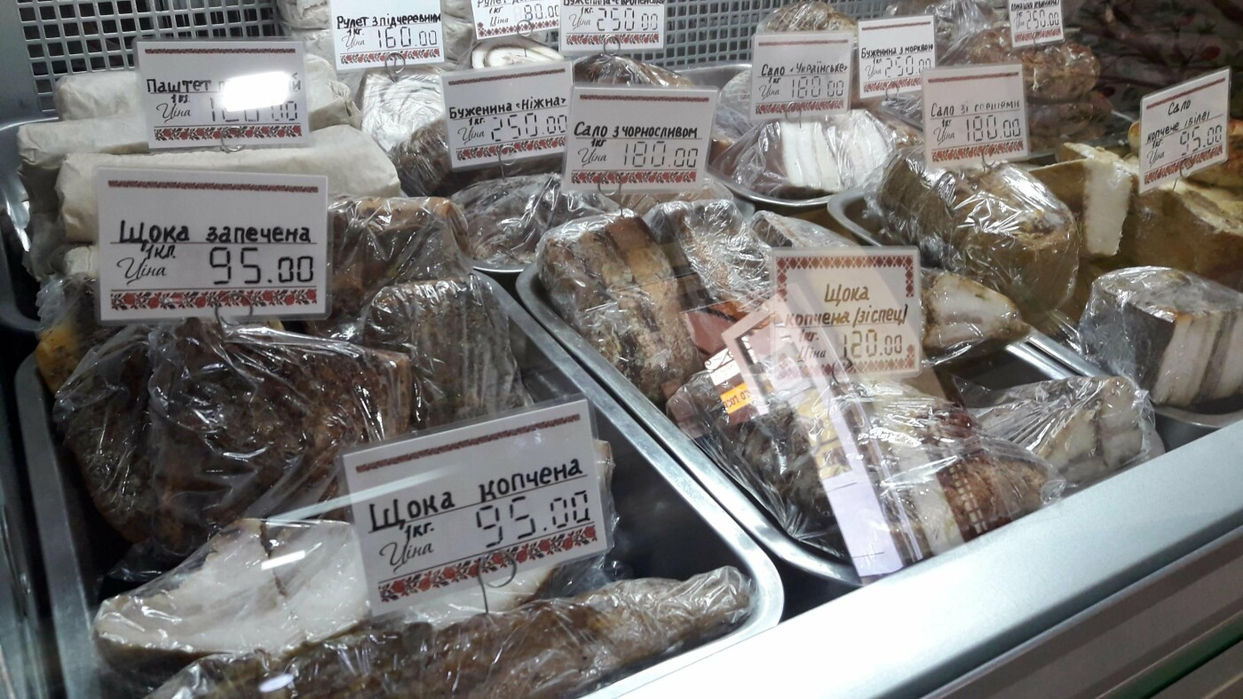 Готуємось до Великодня разом з магазинами «Хуторок» у Лозовій, фото-15