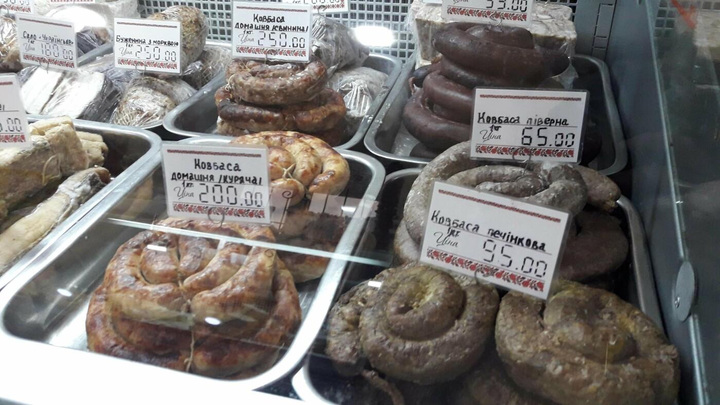 Готуємось до Великодня разом з магазинами «Хуторок» у Лозовій, фото-12