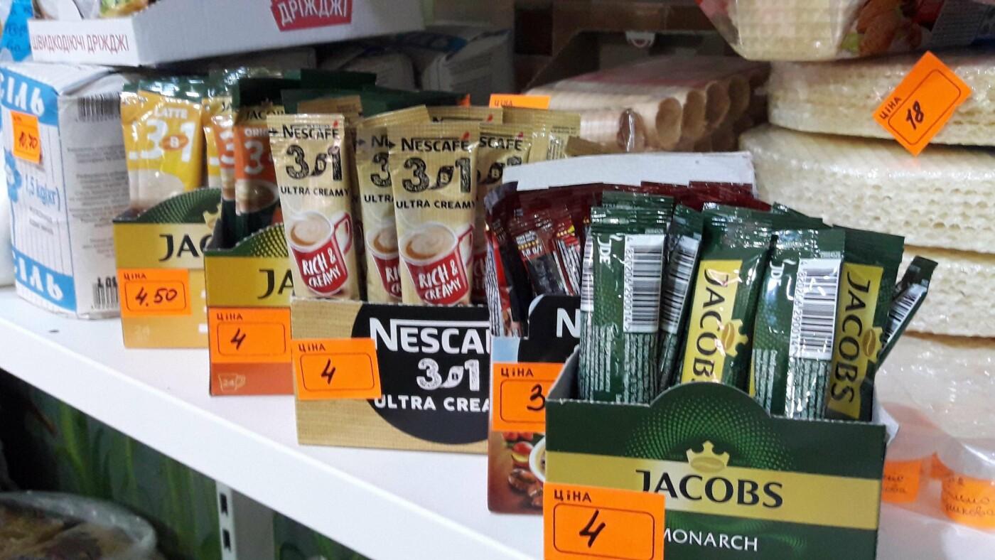 Готуємось до Великодня разом з магазинами «Хуторок» у Лозовій, фото-35