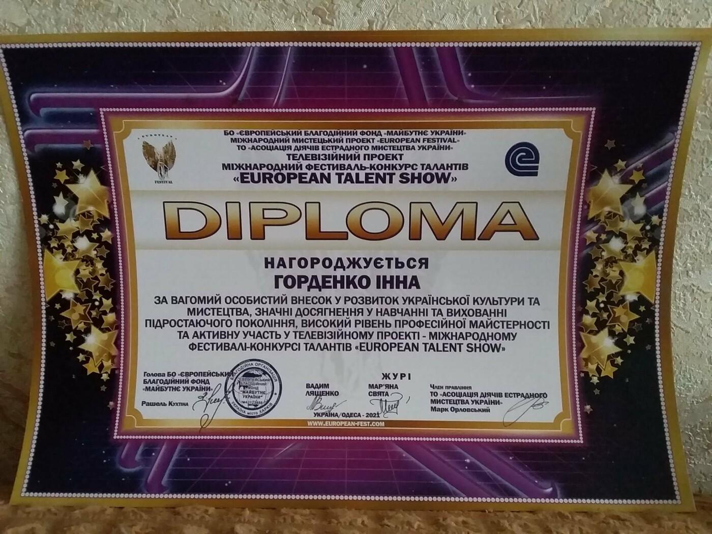 Вокалістка і танцюристи з Лозівщини отримали перемоги у Міжнародному фестивалі (ФОТО, ВІДЕО), фото-6