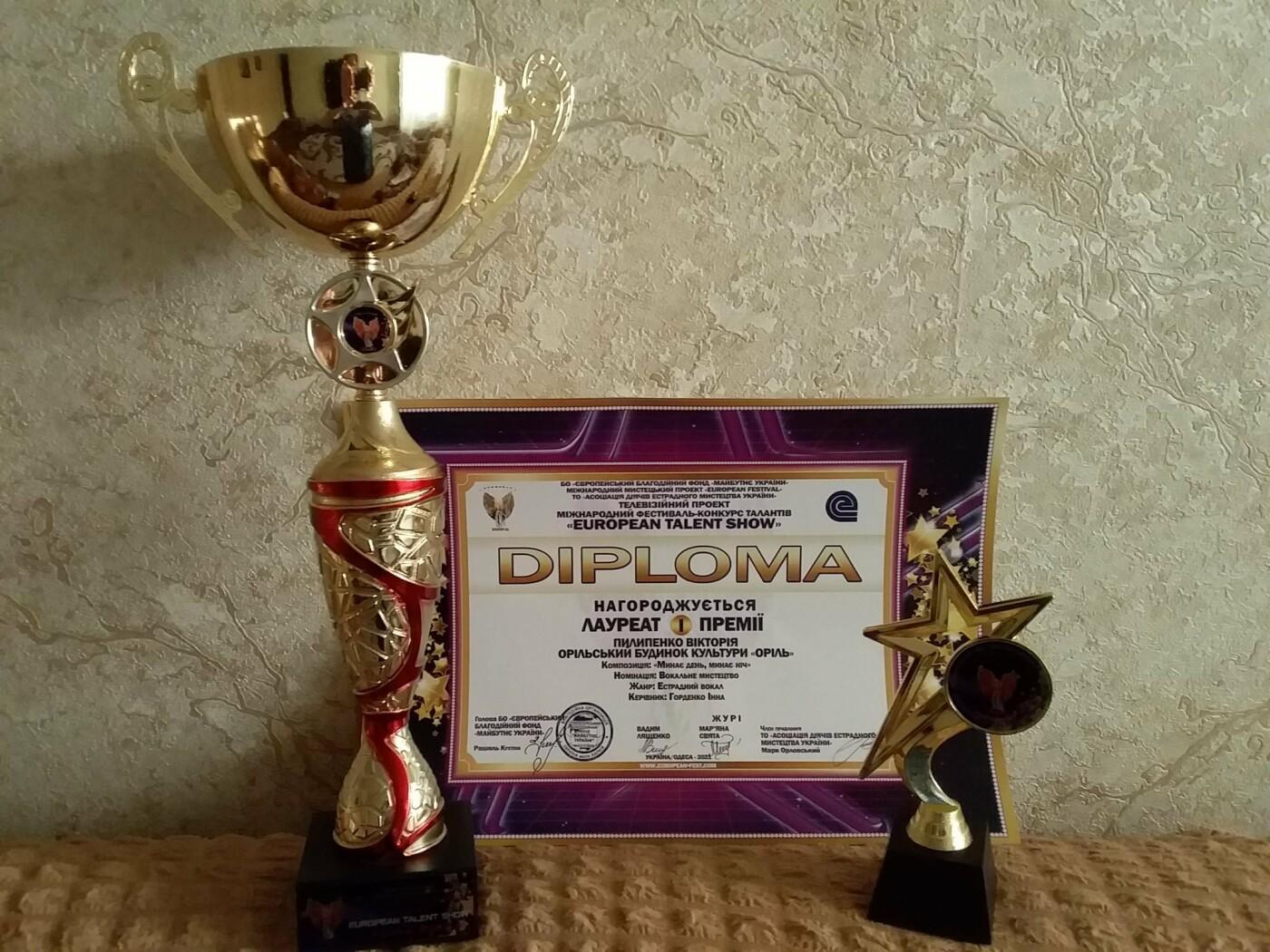 Вокалістка і танцюристи з Лозівщини отримали перемоги у Міжнародному фестивалі (ФОТО, ВІДЕО), фото-2