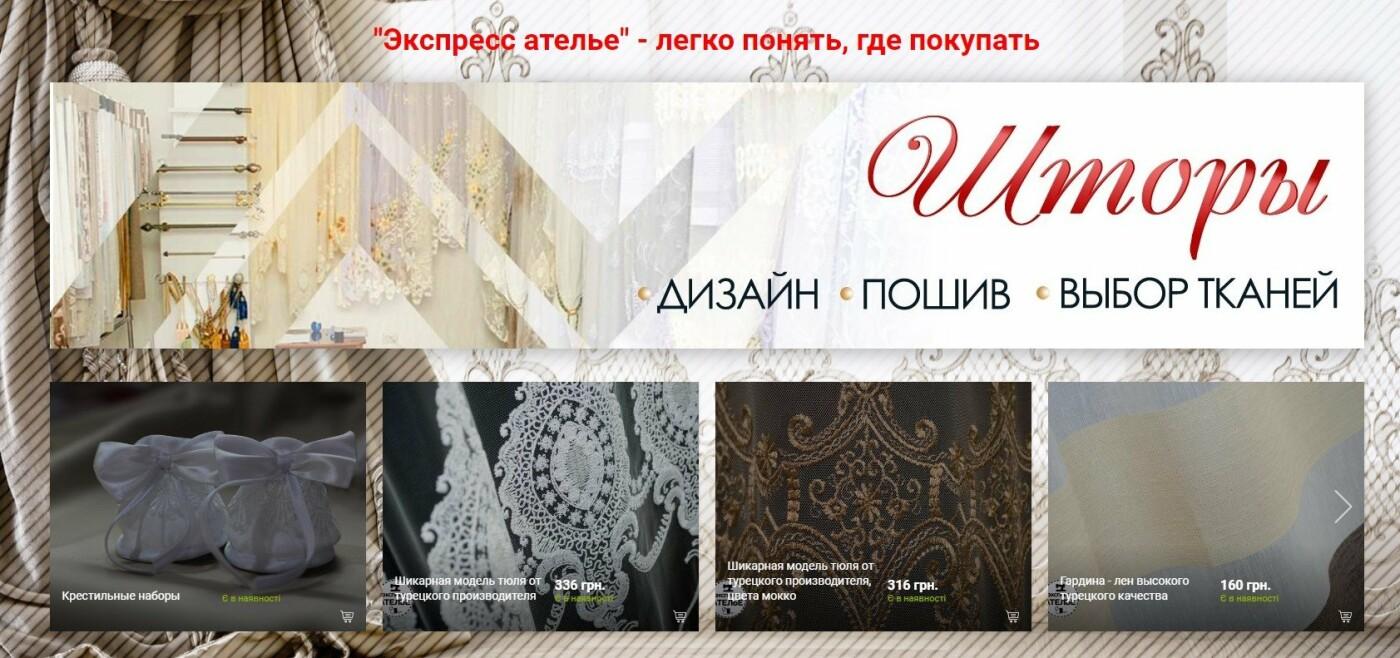 Довідник на сайті 05745.com.ua: чим допоможе та як користуватися , фото-7