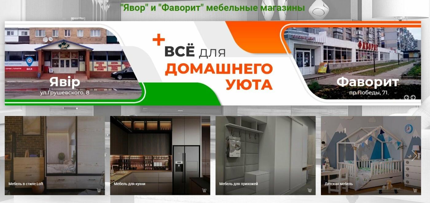 Довідник на сайті 05745.com.ua: чим допоможе та як користуватися , фото-9
