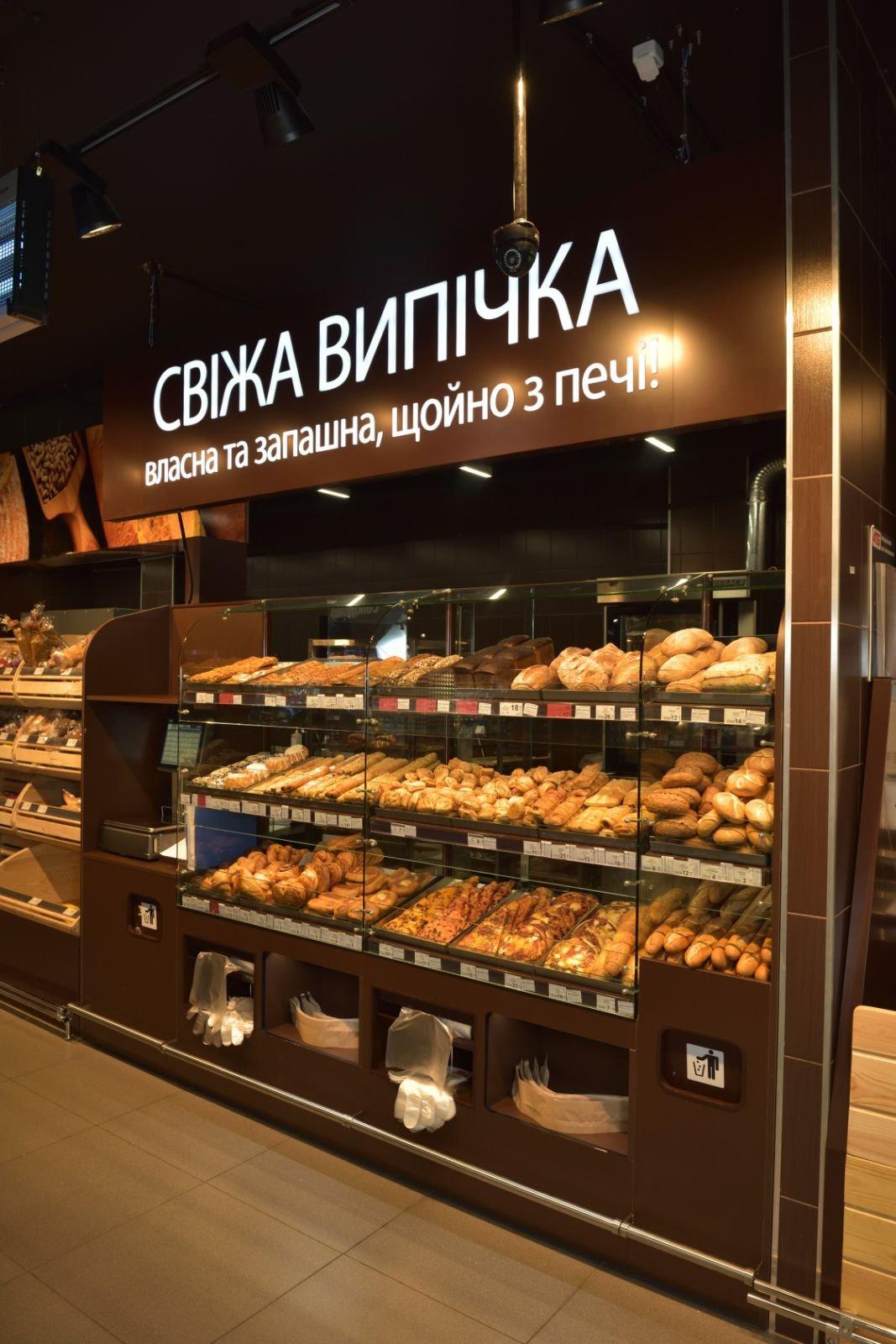 Стало відомо, коли у Лозовій відкриють оновлений супермаркет АТБ, фото-1