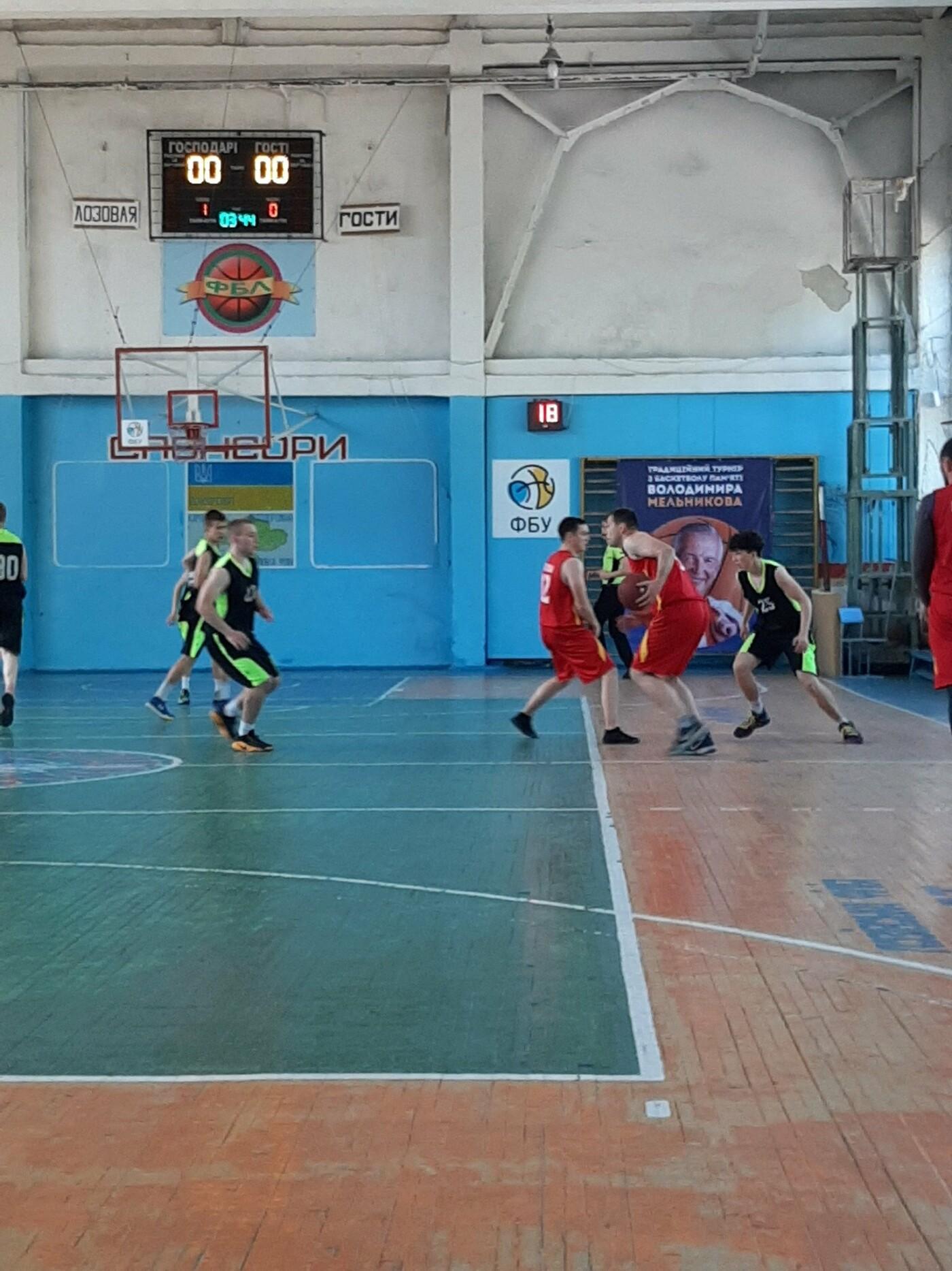 Кубок знову не у Лозовій: як пройшов турнір з баскетболу пам'яті Володимира Мельникова, фото-8