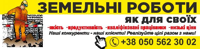 Розбійні напади та вбивство: на Лозівщині, у Первомайському, шестеро зловмисників почули вирок суду, фото-1