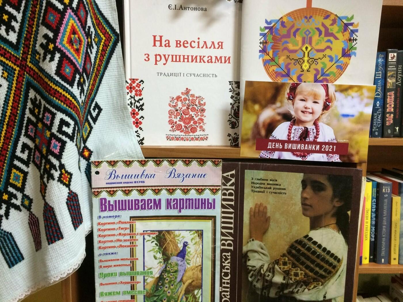 Долучилися цілими колективами: як лозівчани відзначають День вишиванки, фото-7