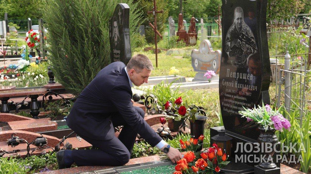 Пам'ять про Героїв: у Лозовій вшанували полеглих за незалежність держави, фото-7