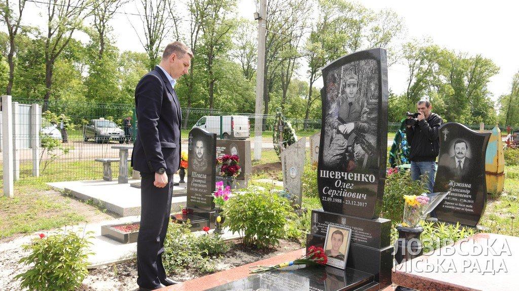 Пам'ять про Героїв: у Лозовій вшанували полеглих за незалежність держави, фото-9