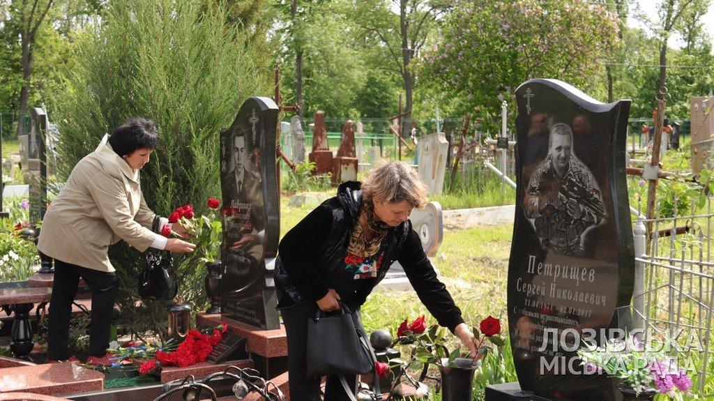 Пам'ять про Героїв: у Лозовій вшанували полеглих за незалежність держави, фото-11