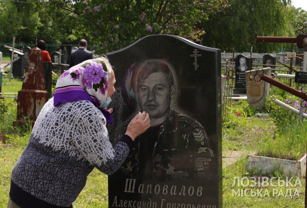 Пам'ять про Героїв: у Лозовій вшанували полеглих за незалежність держави, фото-14
