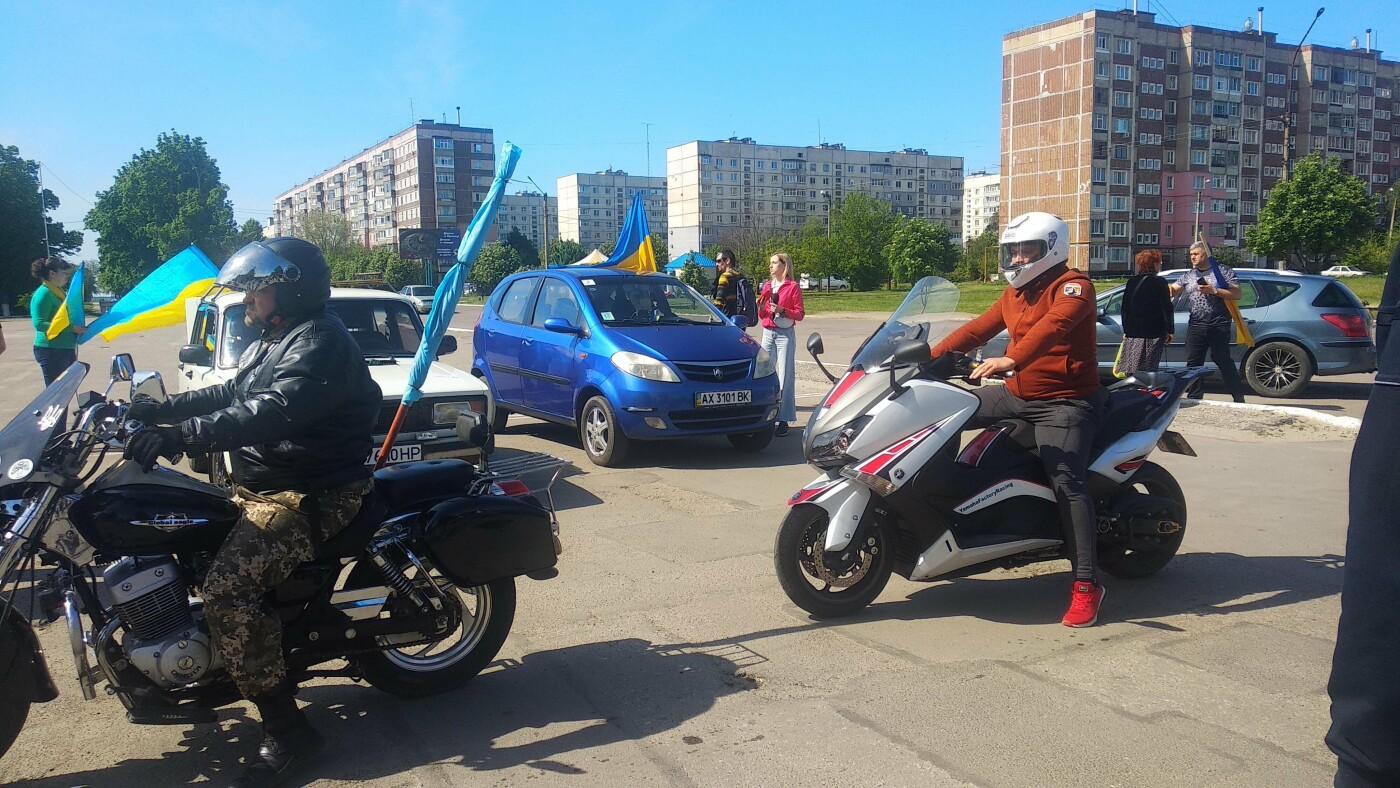 Автопробіг з прапорами та мітинг: у Лозовій відзначили День Героїв України , фото-13