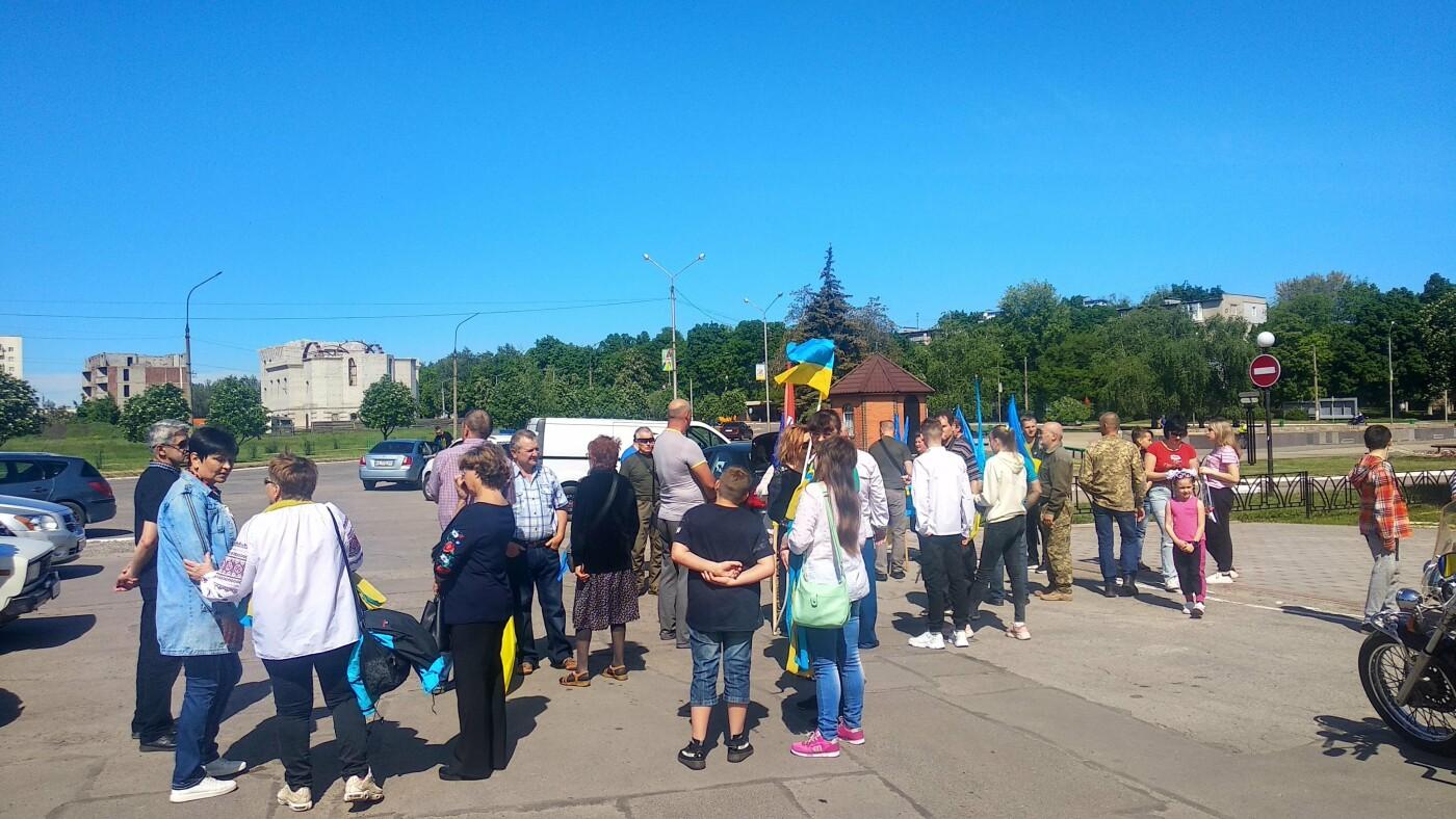 Автопробіг з прапорами та мітинг: у Лозовій відзначили День Героїв України , фото-15