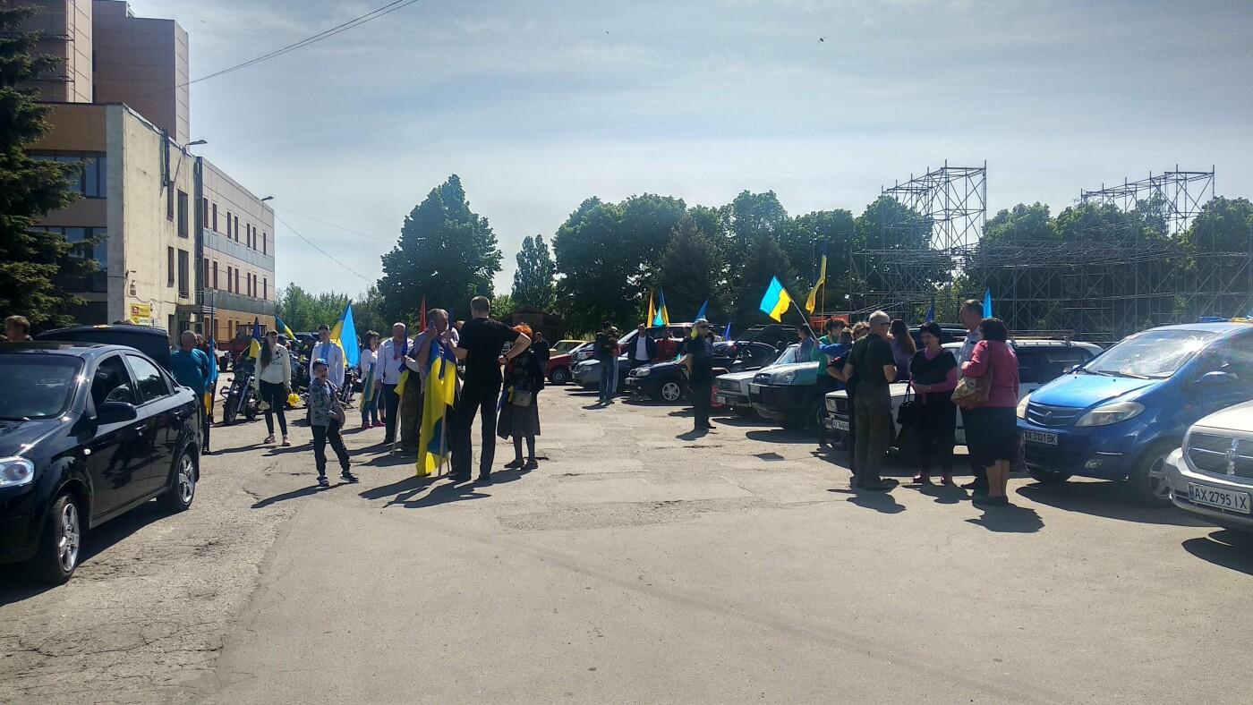 Автопробіг з прапорами та мітинг: у Лозовій відзначили День Героїв України , фото-19