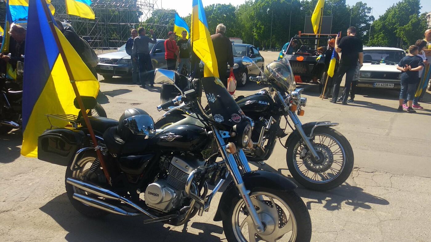Автопробіг з прапорами та мітинг: у Лозовій відзначили День Героїв України , фото-30