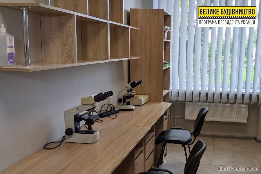 На Лозівщині, у Близнюківській ЦРЛ, з'явилися реабілітаційне відділення та відділення паліативної допомоги, фото-5