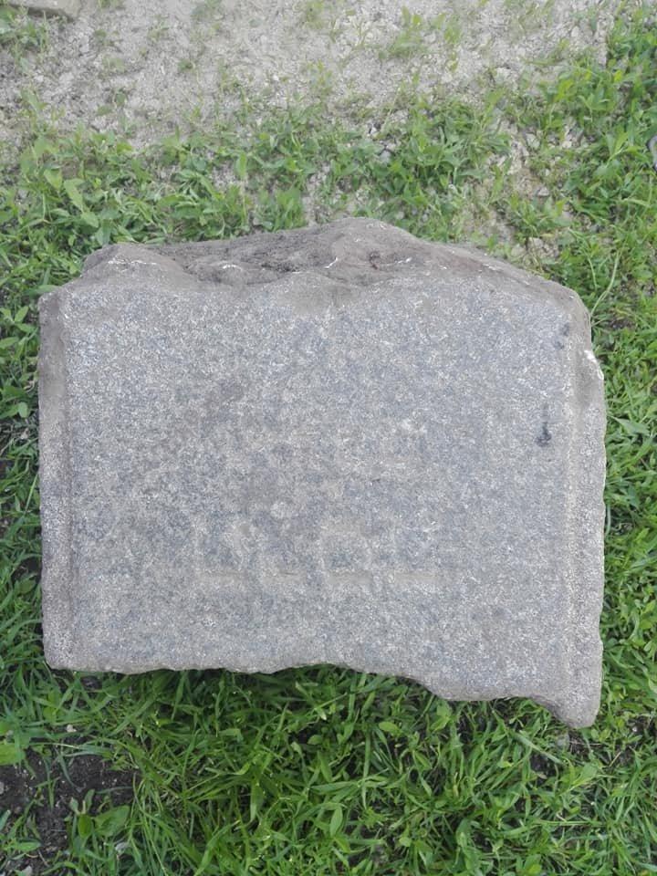 Новий артефакт музею: звідки у Лозовій взявся камінь з давньоєврейським надписом, фото-3