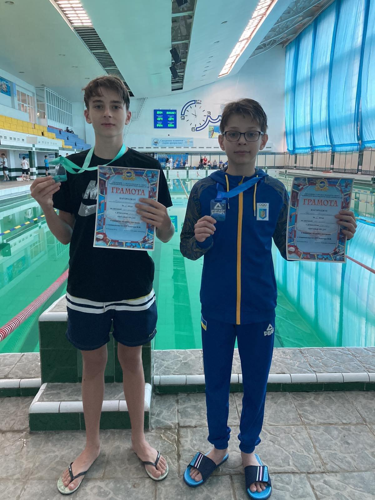 Лозівські плавці та плавчині привезли нагороди зі змагань у Харкові, фото-1