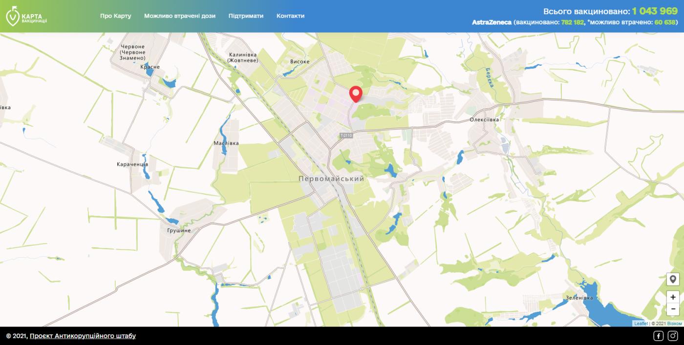 Лозівчанам на замітку: як за допомогою онлайн-карти знайти найближчий пункт вакцинації, фото-2