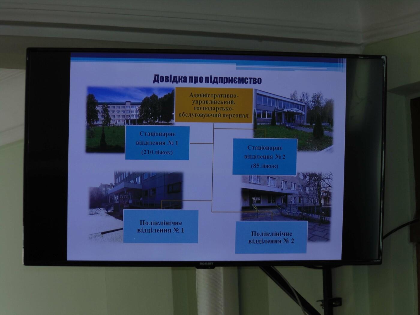 У Лозовій обрали директора Лозівського ТМО, фото-10